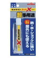 AX-038 セメダイン スーパーX 20ml クリア 5本(支社倉庫発送品)