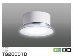TAKIZUMI(瀧住) シーリングライト小型 LEDタイプ TG20001D