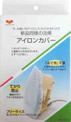 KAWAGUCHI(カワグチ) アイロンカバー 78-303