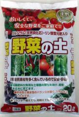 あかぎ園芸 野菜の土 カルシウム入 20L 3袋 (4939091332010)(支社倉庫発送品)