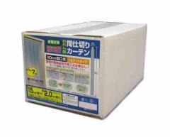 のれん型間仕切りカーテン シルエット(0.5mm厚) 7枚 B-361(支社倉庫発送品)