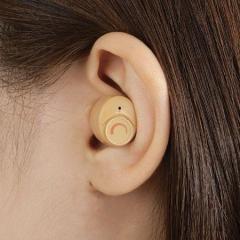 耳にすっぽり集音器II AKA-106