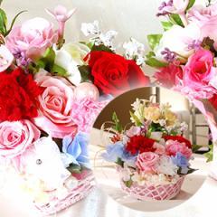 ギフト GIFT 花 豪華に飾る 選べる2種類 プリザーブドフラワーアレンジメント 送料無料