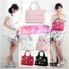 大粒ビジュー&パールレースバッグ2WAYハンドバッグショルダーバッグJewelry Bag Collection[黒/白/ピンク/チェリーピンク]