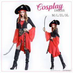 【即納あり】M〜3L高品質おすすめ!海賊 魔女 悪魔 ゾンビ ハロウィン衣装大きいサイズコスプレドレスワンピース[M/L/2L/3L]