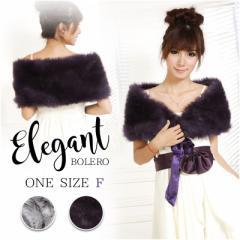 高級フェイクファーショール リボン付き 秋冬のドレスアップに!使いやすい102×20センチ[グレー/パープル]