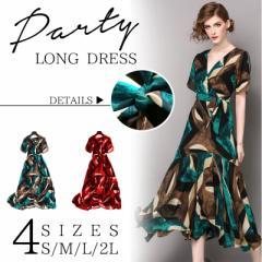 パーティードレスお呼ばれ二次会結婚式ロングドレス半袖ワンピース大人上品スリットVネック大きいサイズ[S/M/L/2L][緑/赤]