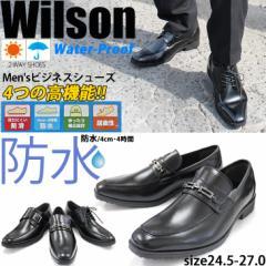 4cm防水機能付!メンズビジネスシューズAIRWALKINGWilson/メンズ靴/ゆったり幅広3E/屈曲性/滑りにくい防滑/レイン