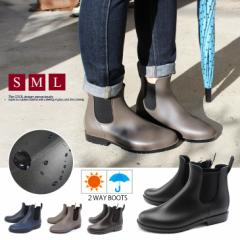 サイドゴアショートレインブーツレディース/レインブーツ/ショート/長靴/雨靴/黒/ラバー/サイドゴア