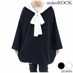 ankoROCK アンコロック Tシャツ メンズ Tシャツ レディース セーラーTシャツ 長袖 セーラー セーラーカラー ロング丈
