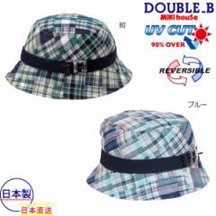紫外線遮蔽率(UVカット)90%以上!ミキハウス mikihouse チェック柄リバーシブル帽子〈S-M(40cm-48cm)〉