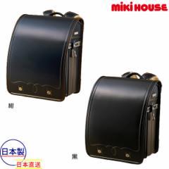 ミキハウス正規販売店/ミキハウス mikihouse 牛革ランドセル(ウエスタン) A4フラットファイル対応