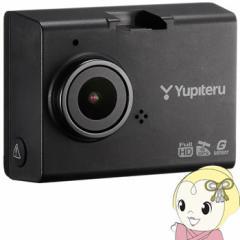 【在庫僅少】【GPS&Gセンサー搭載】 DRY-ST3000C...