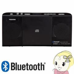 TY-CW26-K 東芝 CDラジオ Bluetooth対応 乾電池・ACアダプター ブラック