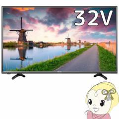 【在庫あり】HJ32K3121 ハイセンス 32V型 ハイビジョンLED 液晶テレビ (外付けHDD録画対応)
