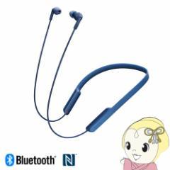 MDR-XB70BT-L ソニー Bluetooth搭載ダイナミック密閉型カナルイヤホン ブルー