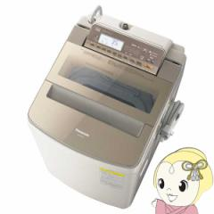 【在庫僅少】NA-FW100S5-T パナソニック 洗濯乾燥機 洗濯・脱水10kg 乾燥5kg ブラウン