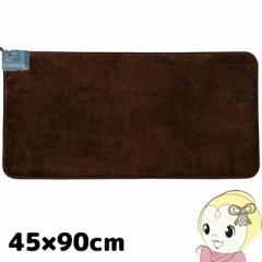 DM-K4590 ゼピール ホットマット (自動オフタイマー付き) 45×90cm ブラウン