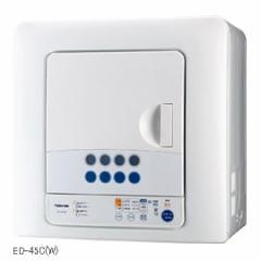 【在庫僅少】ED-45C-W 東芝 衣類乾燥機
