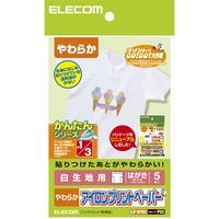 ELECOM アイロンプリントペーパー 白・淡色用   EJP-WPNH1