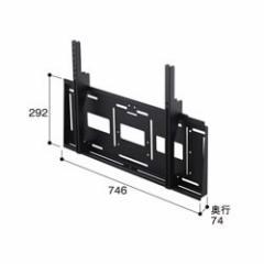 [予約]MZ721  HAYAMI ハヤミ 壁掛金具 ハミレックス 角度固定タイプ