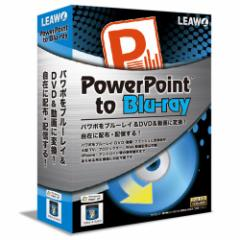 TP0010 テクノポリス PowerPoint to Blu-ray