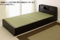 A151-56-S 友澤木工 棚 照明 引出付畳ベッド シングル ダークブラウン