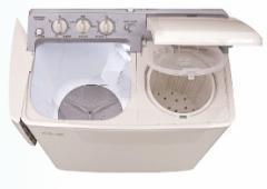【在庫僅少】PS-H45L-CP 日立 青空 2槽式洗濯機