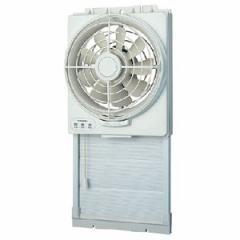 東芝窓用吸排換気扇 VRW-20X2