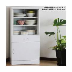 IS-452 サンニード 食器棚 幅45cm ホワイト/ホワイト