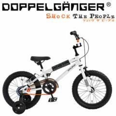 【メーカー直送】 DX16-WH ドッペルギャンガー 16インチ ジュニア用 BMX スノーホワイト