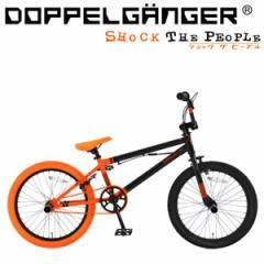 【メーカー直送品】 DX20-DP ドッペルギャンガー 20インチ BMX ジェットブラック × フラッシュオレンジ