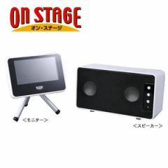 PK-MS1 オンステージ カラオケ用 モニター スピーカー