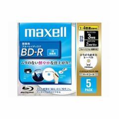 【在庫限り】maxell 4倍速対応BD-R 5枚パック 25GB ホワイトプリンタブル BR25VFWPB5S