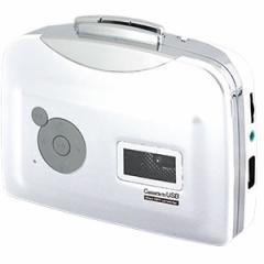 CA-01 マグレックス Cassette to USB direct MP3 Converter