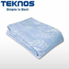 【在庫あり】テクノス 洗える綿敷毛布 EM-533