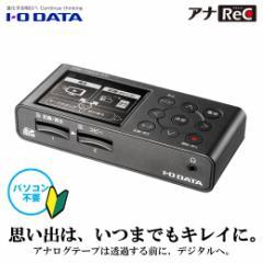 GV-SDREC IOデータ ビデオキャプチャー「アナレコ」
