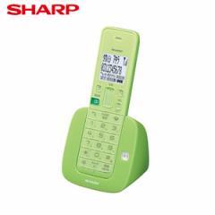 JD-S07CL-G シャープ デジタルコードレス電話機 グリーン 子機1台