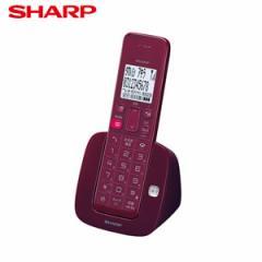 JD-S07CL-R シャープ 親機子機一体型デジタルコードレス電話機 レッド