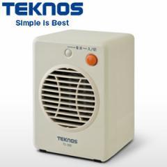 テクノス モバイルセラミックヒーター 300W ホワイト TS-300