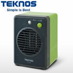 【在庫僅少】テクノス モバイルセラミックヒーター 300W グリーン TS-310