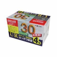 UR-30L-4P 日立マクセル maxell カセットテープ 3...