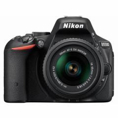 ニコン デジタル一眼カメラ D5500 18-55 VR II レンズキット [ブラック]