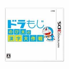 CTR-P-BKVJ【3DSソフト】 ドラもじ のび太の漢字大作戦