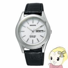 シチズン メンズ ソーラー腕時計 レグノ RS25-0094B