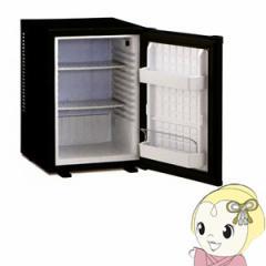三ツ星貿易 冷蔵庫40L ペルチェ式 静音 ブラック ML-640B