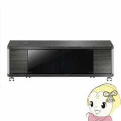 AS-GD960L 朝日木材 テレビ台 GD style 42型まで ロータイプ