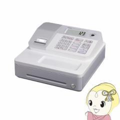 【在庫あり】SE-G1-WE カシオ 電子レジスター 小型ドロアタイプ ホワイト 4部門
