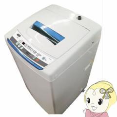 【在庫僅少】ピュアニティ 全自動洗濯機5.0kg ホワイト SEN-FS50-WH