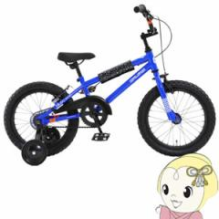 【メーカー直送】 DX16-BL ドッペルギャンガー 16インチ ジュニア用 BMX プリシアン・ブルー